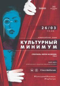 Voronezhskaya_oblast_Teatr_kot_photo-resizer.ru